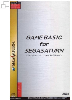 Game Basic Parallel Kabel Pack (SEGA Saturn)