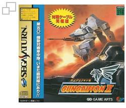 Gun Griffon II System Link Kabel Pack (SEGA Saturn)