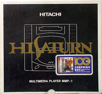 Hi-Saturn First Version Virtua Fighter Remix Pack MMP-1-C