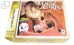 Magic Carpet Analog Controller Pack (SEGA Saturn)