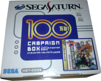 SEGA Saturn First Version Virtua Fighter Remix Pack HST-0005