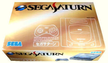 SEGA Saturn First Version Pack HST-0001