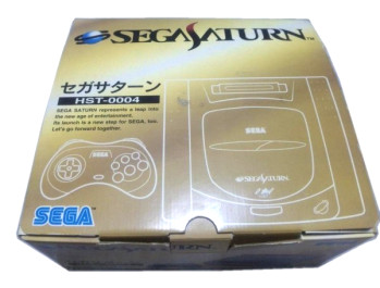 SEGA Saturn First Version Pack HST-0004