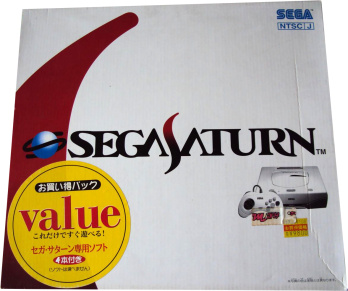 SEGA Saturn Second Version Pack HST-0019 (Value Pack)