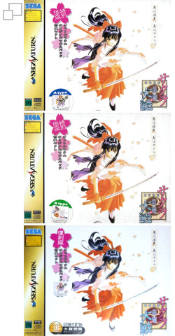 Sakura Taisen Mouse Pack Type A/B/CESA (SEGA Saturn)