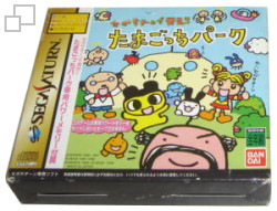 Tamagotchi Park Backup RAM Cartridge Pack (SEGA Saturn)