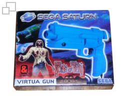 The House of the Dead Virtua Gun Pack (SEGA Saturn)