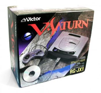 V-Saturn First Version Pack RG-JX1S