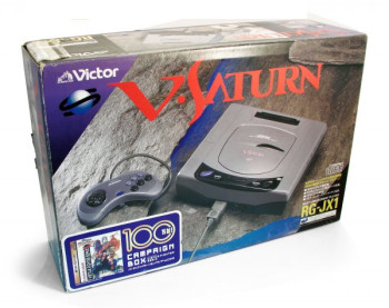 V-Saturn First Version Virtua Fighter Remix Pack RG-JX1-LC