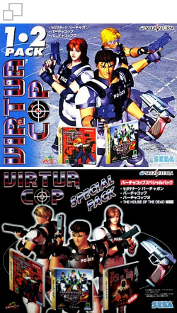 Virtua Cop 1+2 Pack / Virtua Cop Special Pack (SEGA Saturn)