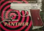 Naki Golden Bullet / Panther III