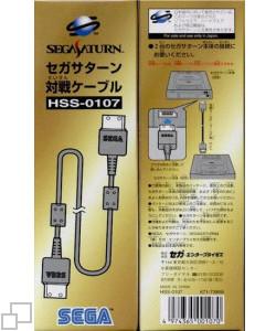 SEGA System Link (SEGA Saturn)