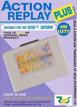 Datel/EMS Action Replay (4M) Plus