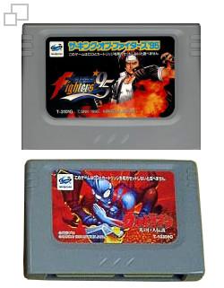 SEGA Saturn Special RAM Cards (SEGA Saturn)