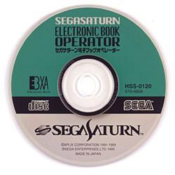SEGA Electronic Book Operator