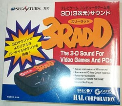 HAL 3D-Sound