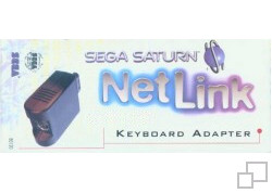 SEGA Keyboard Adapter (SEGA Saturn)