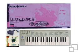 Yamaha CBX-K1 Keyboard (SEGA Saturn)