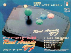 Hori Real Arcade VF Version 1