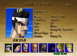 Virtua Fighter (SEGA Saturn)