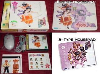 Sakura Wars Deluxe Edition (SEGA Saturn)