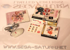 SEGA Saturn Limited Edition