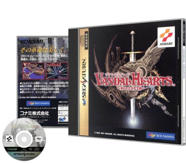 SEGA-Saturn net - Die Software des SEGA Saturn: NTSC-JP