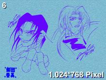 Burning Rangers Wallpaper 1.024x768px