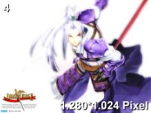 Dragon Force Wallpaper 1.280x1.024px