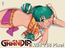 Grandia Wallpaper 1.024x768px