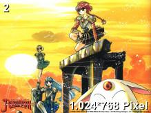 Magic Knight Rayearth Wallpaper 1.024x768px